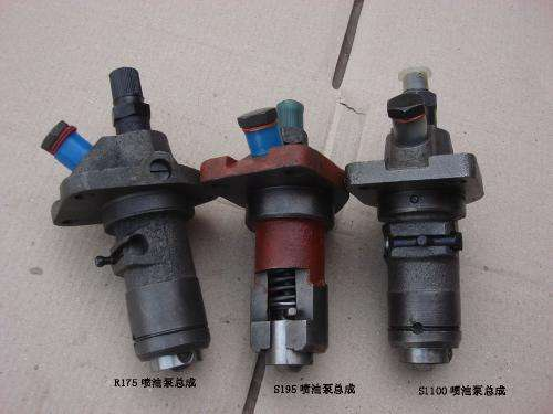 Free Ship Fuel injection pump injector pump Changfa Changchai R165 R170 R175A R180 R180A S195 S1100 S1105 ZS195 ZS1100 ZS1105 электроинструмент rebir tru 870 13er