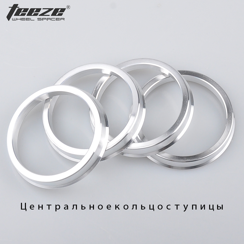 Car Styling Aluminum 4pcs/set Wheel Centric Hub Rings OD 75.1 To ID 65.1 Wheel Center Hub Rings