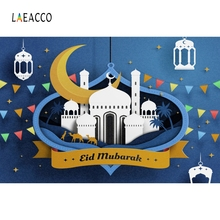 Laeacco Eid Mubarak Ramadan Festival Moon Model Baby Scene Photographic Backgrounds Vinyl Photography Backdrops For Photo Studio