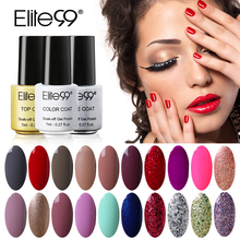Elite99 Nail Gel Multi Colors Set