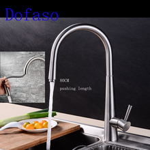 Dofaso 304 Stainless Steel Kitchen Faucet Pull Out Spray Hot & Cold Water Mixer faucets pressure kitchen taps drawing head