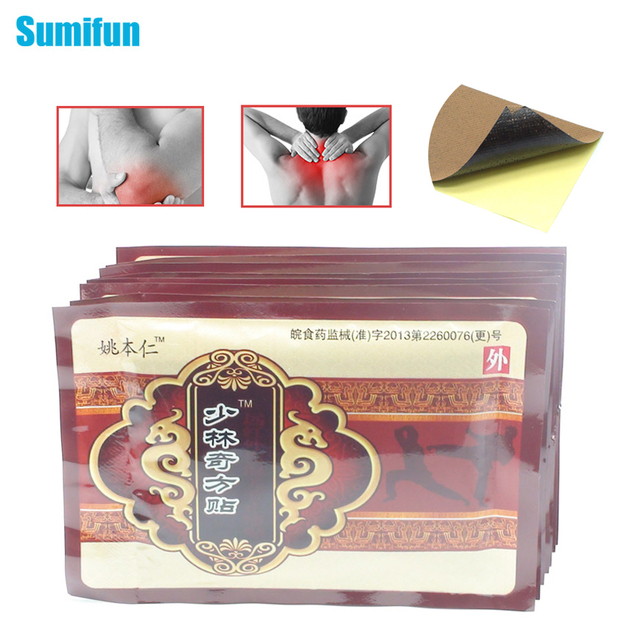 64 pcs painkiller Chinese traditional Overalls medical plaster behind painkillers Health and hygiene orthopedic joint c500