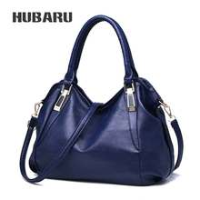 HUBARU Classic Large Women Shoulder Bag Totes Famous Designer Fashion Casual Style Female Work Soft PU Leather Handbag Crossbody women euro style pu leather shoulder crossbody bag fashion classic chain handbag with detachable belt diamond lattie satchels