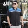 Mens Short Sleeve Shirt New Summer New Mandarin Collar Slim Fit Shirt Plus Size 10XL 9XL