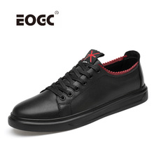 цены Genuine Leather Classic Casual Shoes High Quality Fashion Men Sneakers Breathable Lace Up Comfortable Shoes Men
