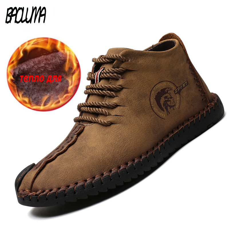 Classic Men Boots Winter Plush Warm Snow Boots Mens Winter Boots Lace-Up Autumn Basic Driving Ankle Shoes Plus Size 38-48