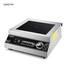 Коммерческих индукционная Плита 5000 Вт высокой мощности электромагнитных печь отель промышленные печи 6 огневой мощи Ресторан Плита rc-5kwb