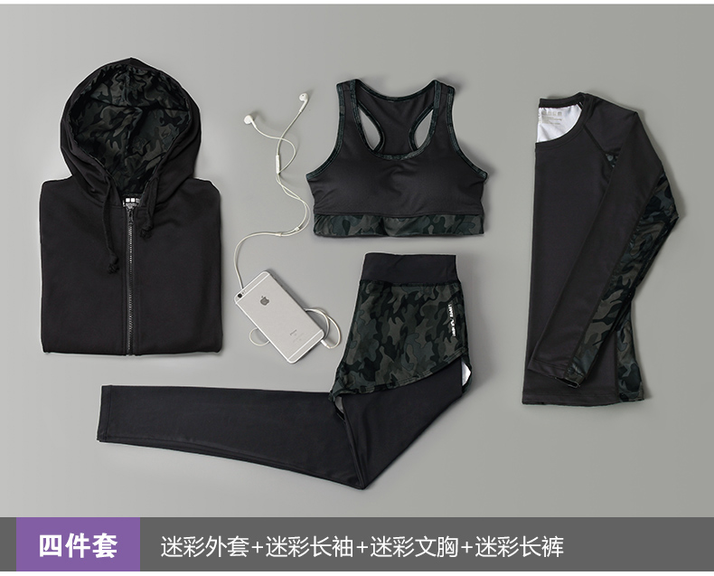 Outdoor running women 6 pieces set quick dry patchwork camouflage yoga sportswear clothing womens fitness gym wear tracksuit