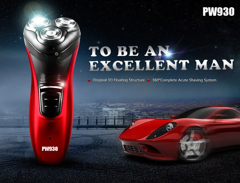 electric shaver 13