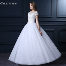 CEEWHY O-Neck Ball Gown Pure White Wedding Gowns Lace Wedding Dress 2018 Robe de Mariee Vestido de Noiva Gelinlik for toshiba a660 a665 laptop motherboard k000104400 nwqaa la 6062p motherboard 100% tested