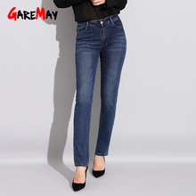 lady casual denim pants women slim fitted flare jeans spring autumn skinny leggings