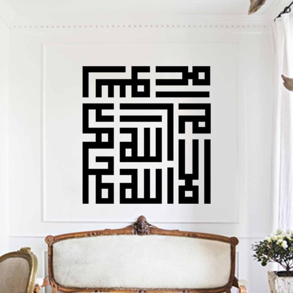 100 Islamic Home Decorations Islamic Home Decor Singapore