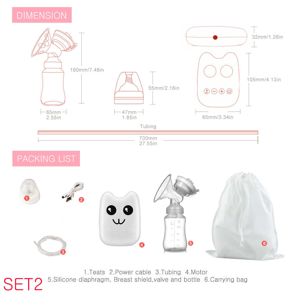 Electric breast pump unilateral and bilateral breast pump manual silicone breast pump baby breastfeeding accessories