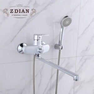 Pearl Silver Bathroom Shower F