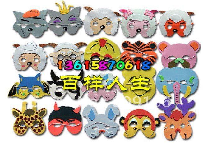 Вечерние поставки, Детский мультфильм животных маски/детский сад макияж выступления игры поставки Хэллоуин Ева маска