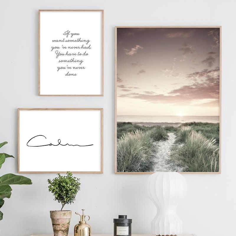 잔디 필드 선셋 캔버스 북유럽 포스터 자연 벽 아트 인쇄 풍경 그림 장식 그림 스칸디 나비아 홈 인테리어