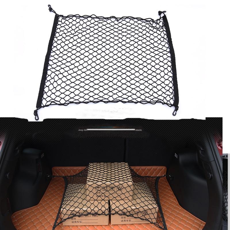 100X100CM CAR TRUNK CARGO MESH NET 4 HOOK CAR LUGGAGE FOR VW GOLF 6 PASSAT B5