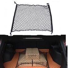 100X100CM CAR TRUNK CARGO MESH NET 4 HOOK CAR LUGGAGE FOR VW GOLF 6 PASSAT B5 JETTA MAGOTAN SAGITAR SANTANA POLO