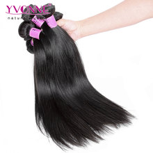 2Pcs/lot Peruvian Virgin Hair,100% Straight Human Hair Weave,Best Selling Aliexpress Yvonne Hair Products,8~28 Inches in stock(China (Mainland))