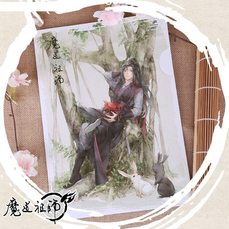 Anime Mo Dao Zu Shi A4 Folder Cartoon Figure Print Paper Folder Fans Gift Stationery
