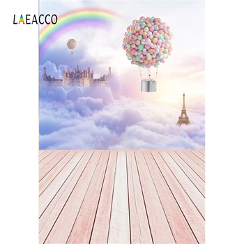 Laeacco Birthday Photophone Clouds Rainbow Balloon Castle Eiffel Tower Child Photography Backdrops Baby Shower Photo Backgrounds laeacco baby shower photophone starry sky moon clouds photography backgrounds birthday backdrops newborn photocall photo studio