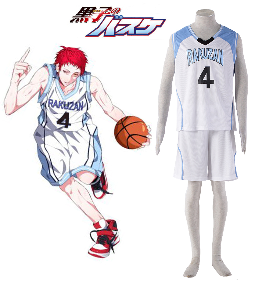 Free Shipping Kuroko's Basketball Seijuro Akashi Rakuzan High School Number 4 Basketball Uniform Anime Cosplay Costume