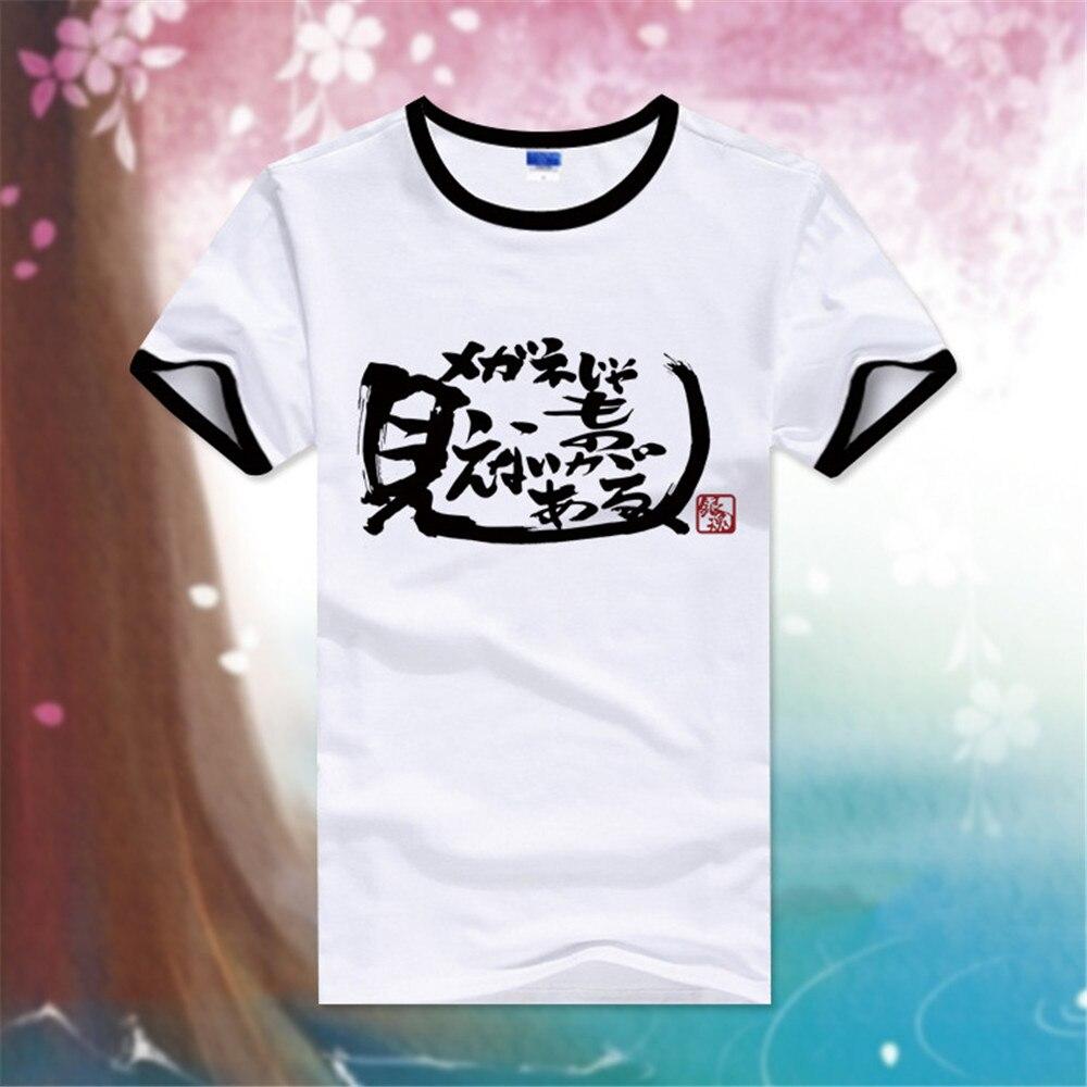 Cosplay Fashion Sakata Gintoki Gintama Anime T Shirt Family Tshirt Men Cotton Plus Size Short Sleeve Custom Funny T-shirts