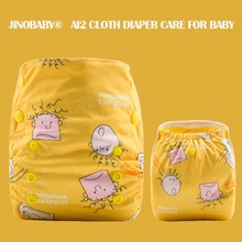 JinoBaby Cloth Diapers Baby OS Couche Lavable - Emotions
