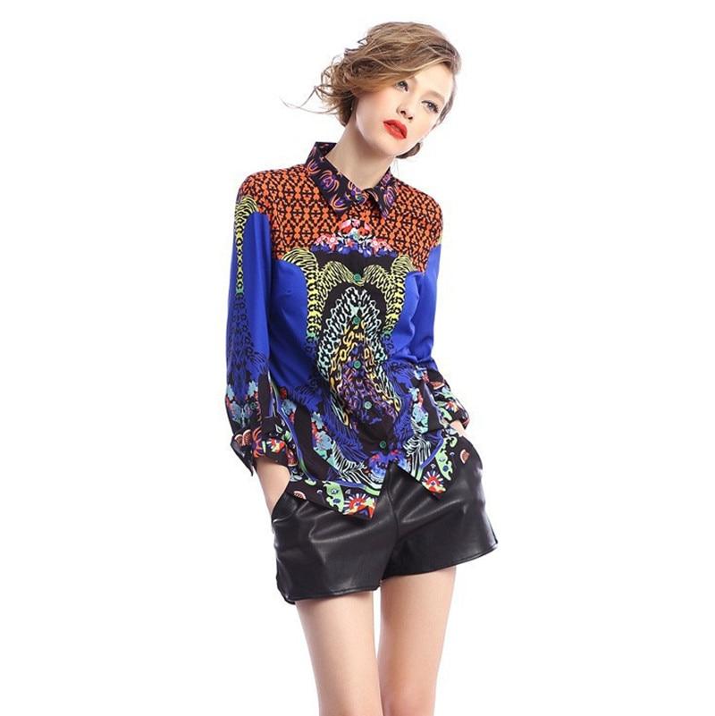 Классические блузки женские доставка