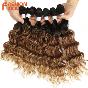 FASHION IDOL Deep Wave Bundles With Closure Synthetic Hair Extensions 7Pcs/Pack 12-16 inch Ombre Brown 240g Weave Hair Bundles
