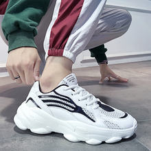 ALDOMOUR Men Running Shoes Sneaker For Breathable Fashion The Glowing Casual Popular Student Size:39-44 W