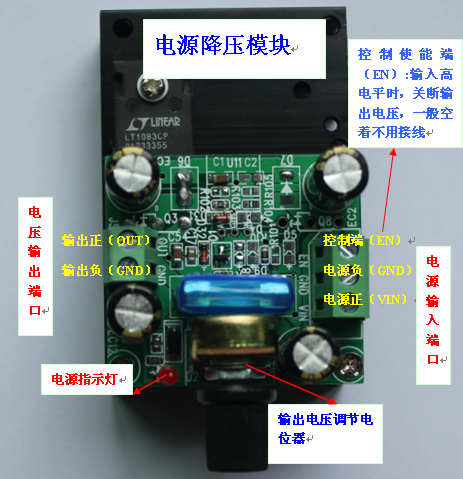 LT1083 Linear Regulator Module, LDO Module, Double Tube 10A, Single Tube 5A., Double Tube Limit 14A, Single Tube 7A сумка quelle vera victoria vito 1023118