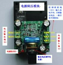 LT1083 линейный регулятор модуль, ldo модуль, дважды трубка 10A, одна трубка 5A., Двойной трубы предел 14A, одна трубка 7A