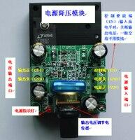 LT1083 Linear Regulator Module LDO Module Double Tube 10A Single Tube 5A Double Tube Limit 14A