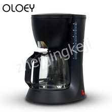 лучшая цена Coffee Pot Drip Type Coffee Machine Multifunction One Touch Explosion-proof Glass Pot Automatic Insulation 1.5L Brewing Tea Fast