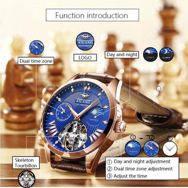 AILANG جودة توربيون ساعة رجالي الرجال القمر المرحلة التلقائي السويسري ساعات الديزل الميكانيكية ساعة Steampunk شفافة 6