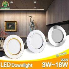 Светодиодный светильник, 3 Вт, 5 Вт, 9 Вт, 12 Вт, 15 Вт, 18 Вт, золотистый, серебристый, белый, Ультратонкий алюминиевый, AC220V, 240 в, Круглый, встраиваемый, светодиодный, точечное освещение