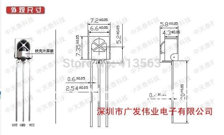 2pcs Universal IR Infrared Receiver TL1838 VS1838B 1838