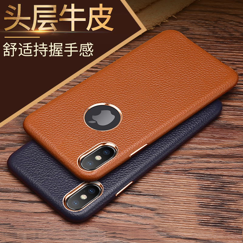 For iphone XS Max Case Luxury Slim Soft Genuine Cowhide Leather Protective Back Phone Case for iphone XR X 8 7 6 6S Plus CapaFor iphone XS Max Case Luxury Slim Soft Genuine Cowhide Leather Protective Back Phone Case for iphone XR X 8 7 6 6S Plus Capa