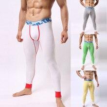 83963df43847 Compra underpants thick men y disfruta del envío gratuito en ...