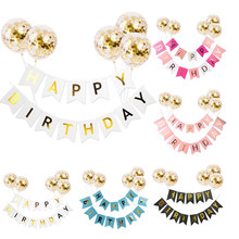 "Gold Confetti Balloons 12"" Inflatable Birthday Balloon White Happy Birthday Banner Birthday Party Decoration Globo Pastel Party(China)"
