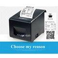 GPL80180I термочувствительный принтер 80 мм взлет кухонный супермаркет чековый маленький принтер