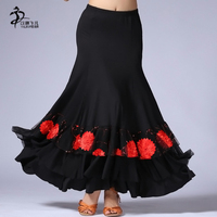 Ballroom Dance Dress For Lady/Flamenco Dancing Skirt/Standard Dance Dress/Ballroom Skirt Long