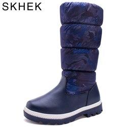 SKHEK invierno moda niños Botas niñas Botas de goma niños Botas redondas botellas zapatos de felpa calentador Negro Azul