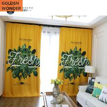 Modern Nordic Style High grade Bedroom Curtain Semi shaded Green Leaf Flower Curtains For Living Room