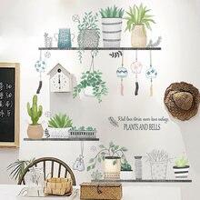Креативный горшок растение настенный наклейки виниловые художественные