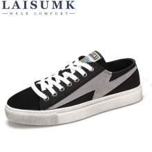 2019 LAISUMK Canvas Shoes Men New Arrival Spring Autumn Casual Mens Lace-Up Flat Fashion Loafers