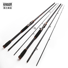 Kingdom Spinning Rods 2.7m 3m Carbon Ձկնորսական գավազան M MH Casting rods Fast Lure Feeder Rod Ձկնորսական Pole 3 Բաժիններ