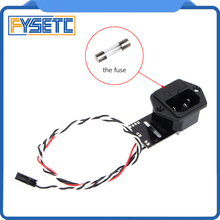 Prusa i3 MK3 Мощность паника V 0,4 высокое Напряжение с 10A 250 V выключатель с плавким предохранителем и соединительный кабель для Prusa i3 Mk3
