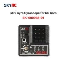 جيروسكوب صغير الحجم أصلي من SKYRC GC301 مناسب لسيارات السباق والدريفت والسيارة تصميم متكامل خفيف الوزن